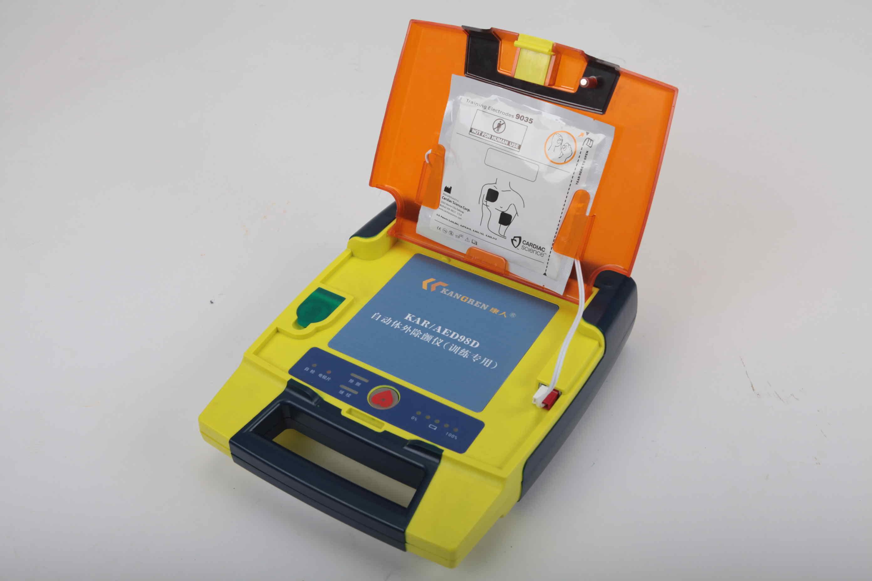 KAR/AED98D Automated External Defibrillator